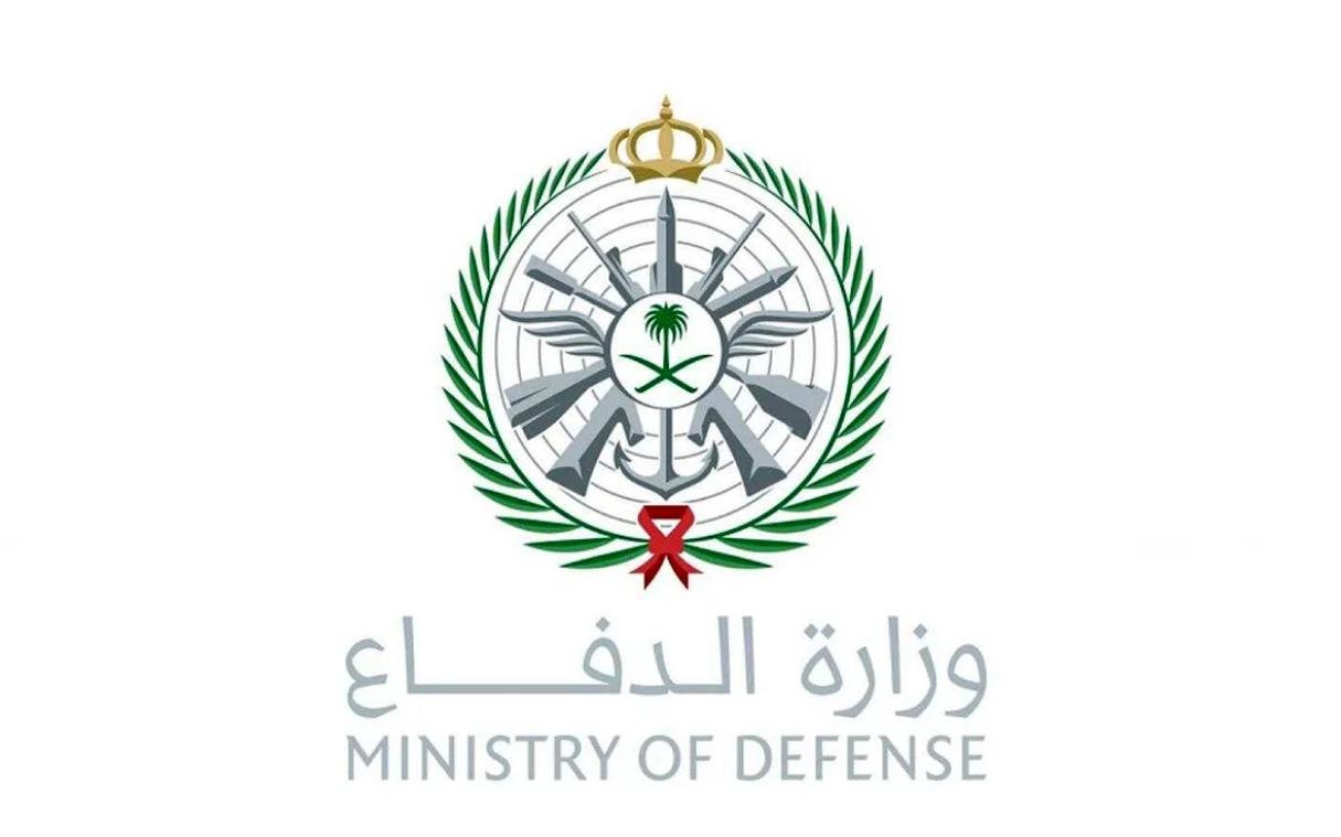 الموقع الرسمي للقبول والتجنيد الآلي الموحد في القوات المسلحة 1442