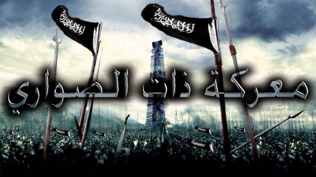 اول معركة بحرية اسلامية ما اسمها ؟