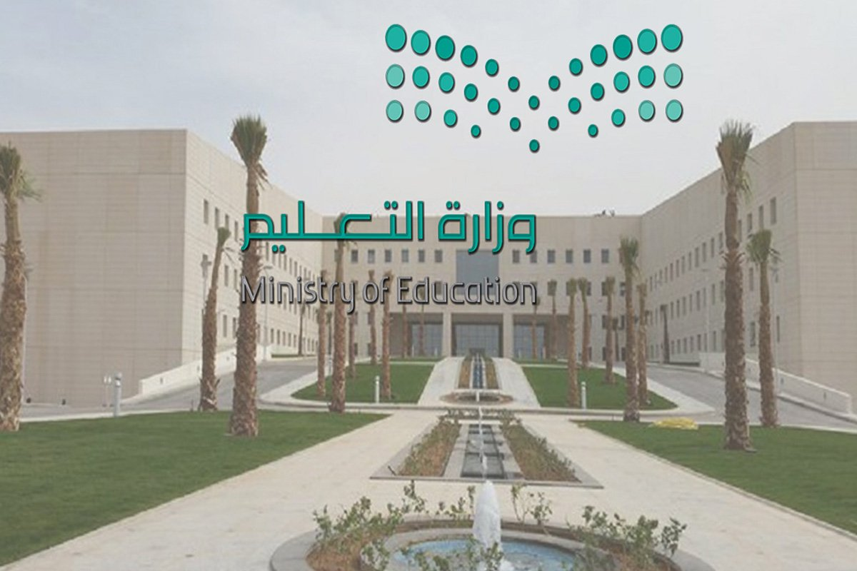 بوابة الرياض التعليمية ادارة التدريب