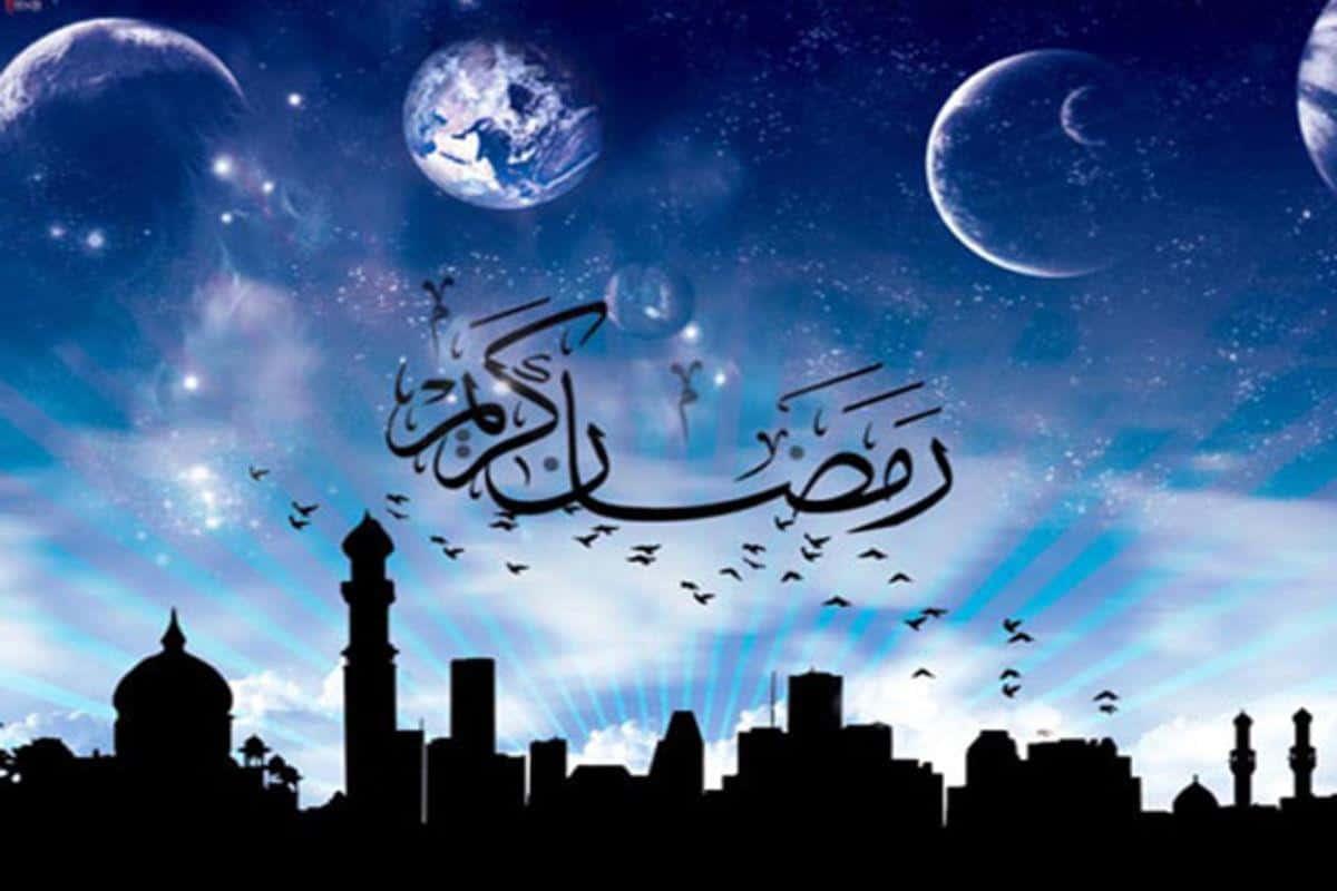 تفاصيل دوام رمضان 1442