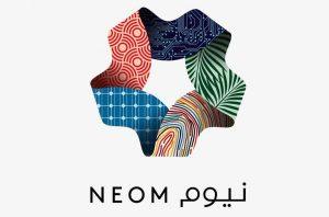 شعار نيوم