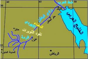 اين يقع وادي الرمة .. موقع وادي الرمة على الخريطة