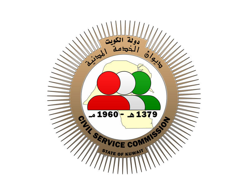 رابط ديوان الخدمة المدنية متابعة التسجيل 1442
