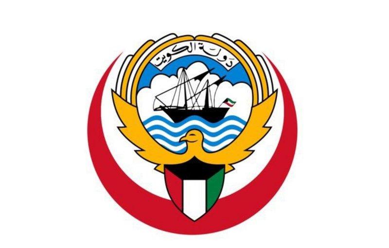 رابط تسجيل تطعيم كورونا الكويت 2021
