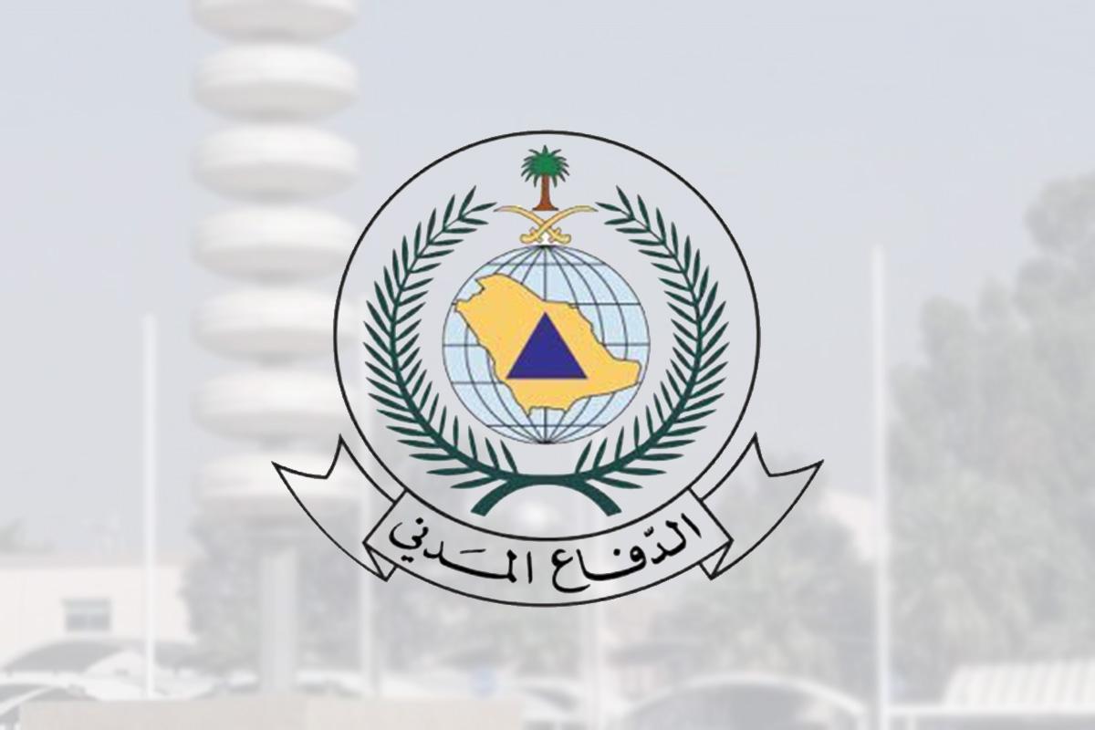 رقم الدفاع المدني السعودي الموحد المجاني