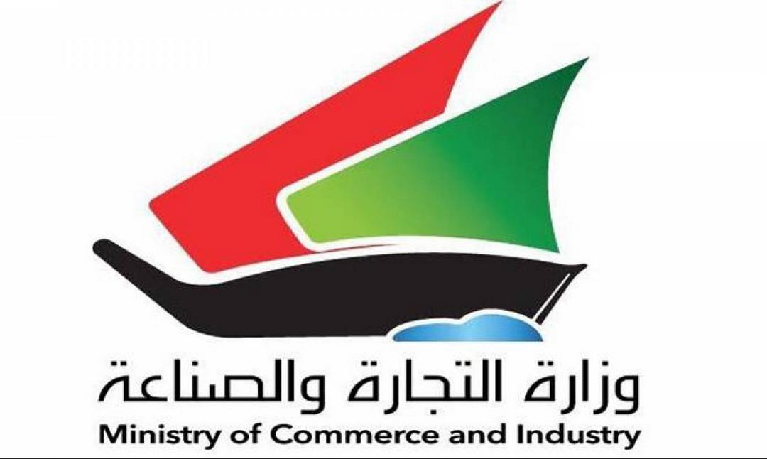 رقم حماية المستهلك الكويت البلاغات والشكاوى والإستعلامات