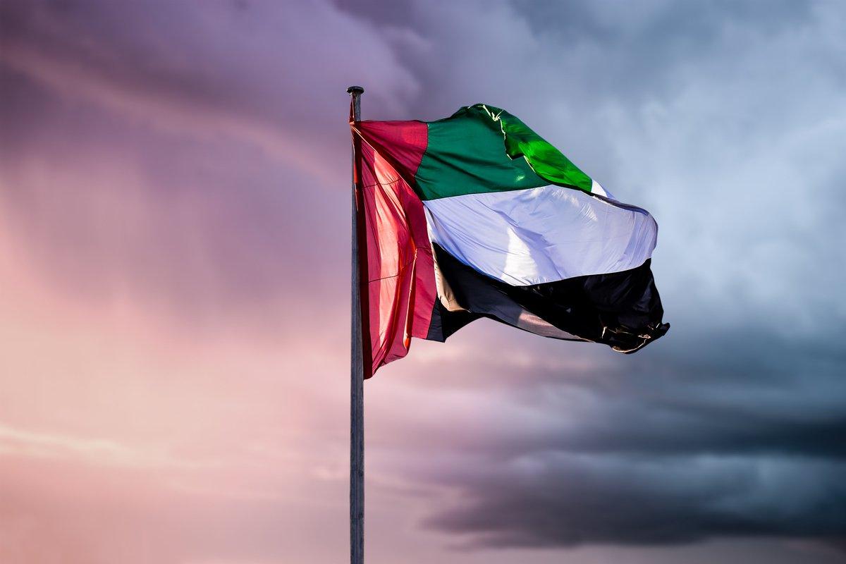 رقم شرطة الكويت