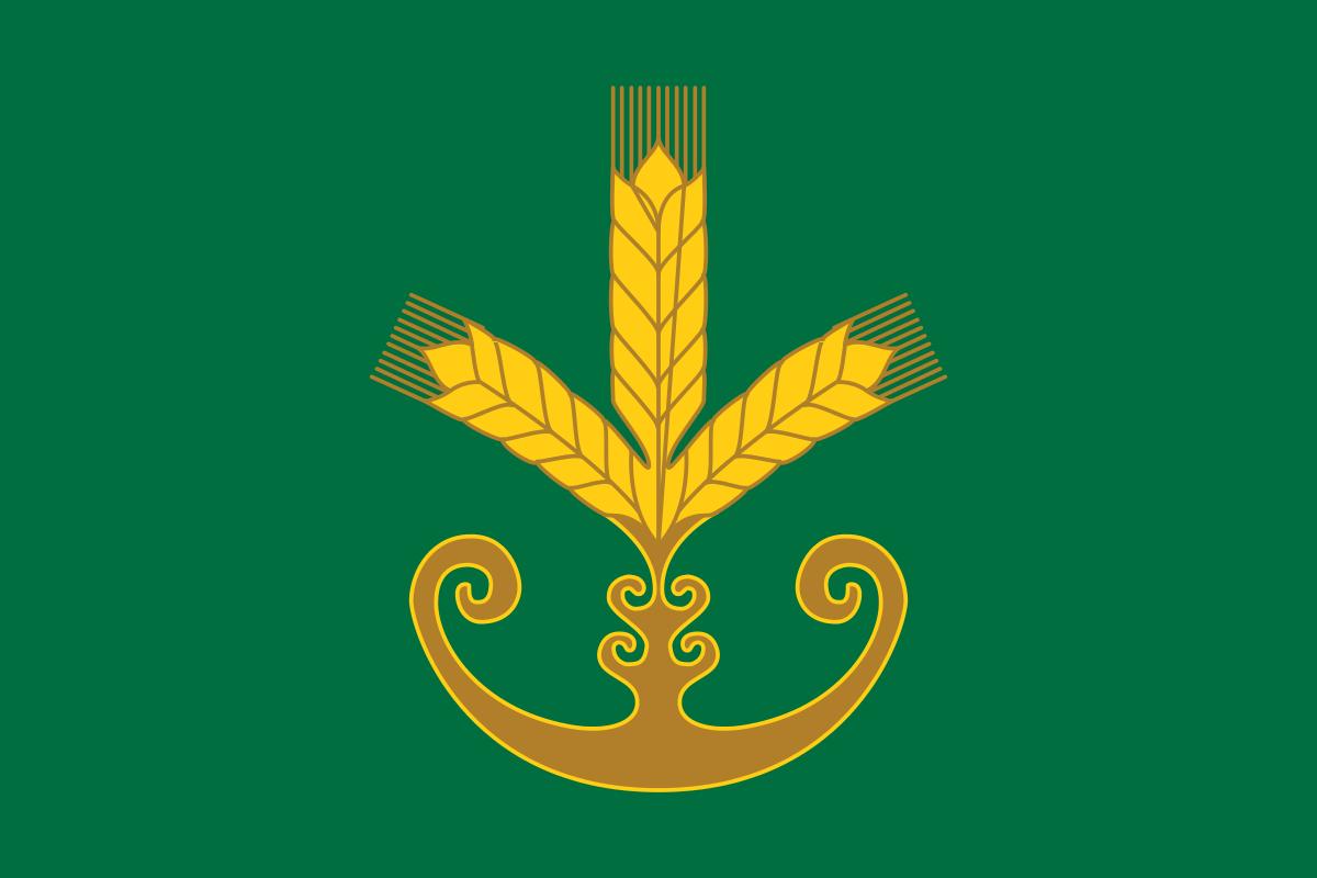 شعار المملكة العربية السعودية ذهبي 1443