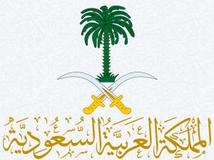 شعار المملكة العربية السعودية ذهبي