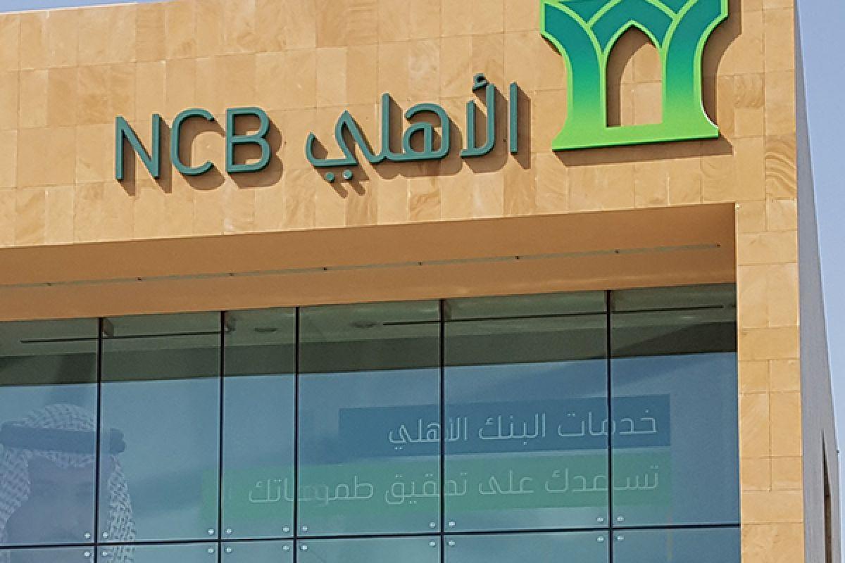 عروض البنك الأهلي الجديدة العروض التمويلية 2021