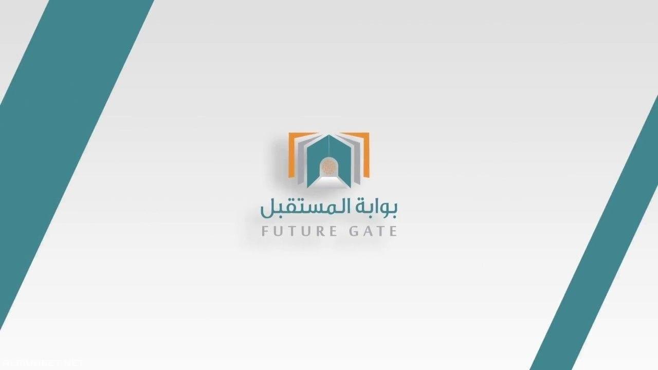 كيف ازيد نقاطي في بوابة المستقبل 2021