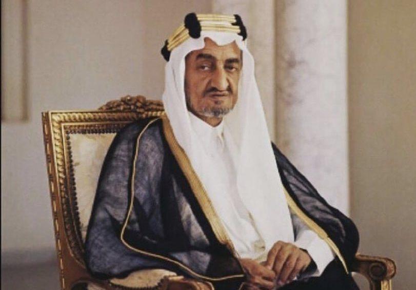 من هو اول وزير خارجية سعودي