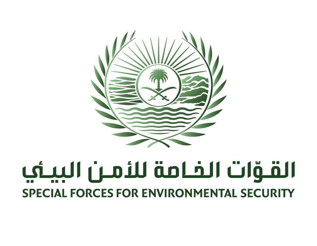 رابط استعلام نتائج القبول في الأمن البيئي 1442