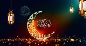 الدراسة في رمضان 1442