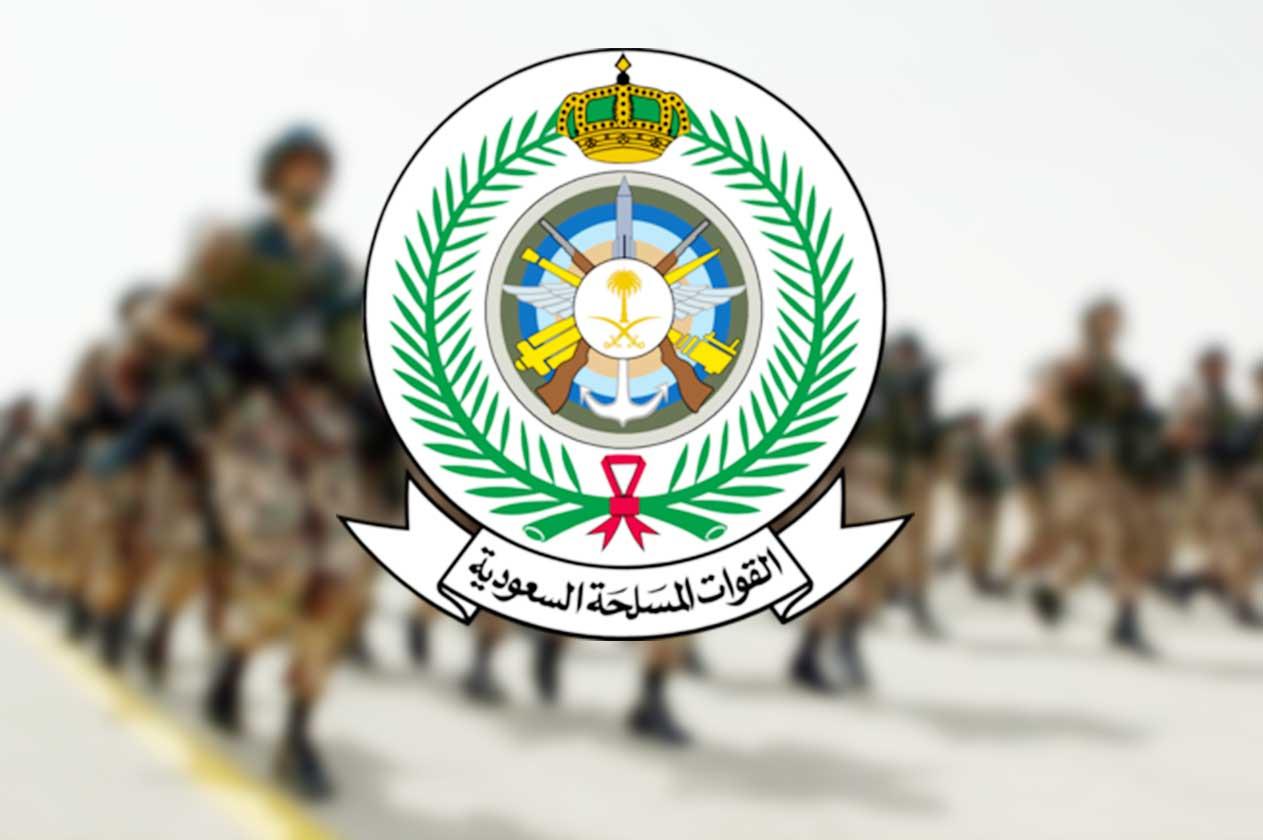رابط التسجيل في وزارة الدفاع 1442