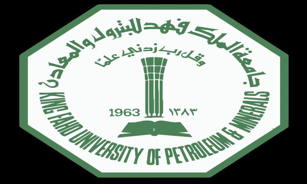 تخصصات الماجستير في جامعة الملك فهد للبترول والمعادن 1443