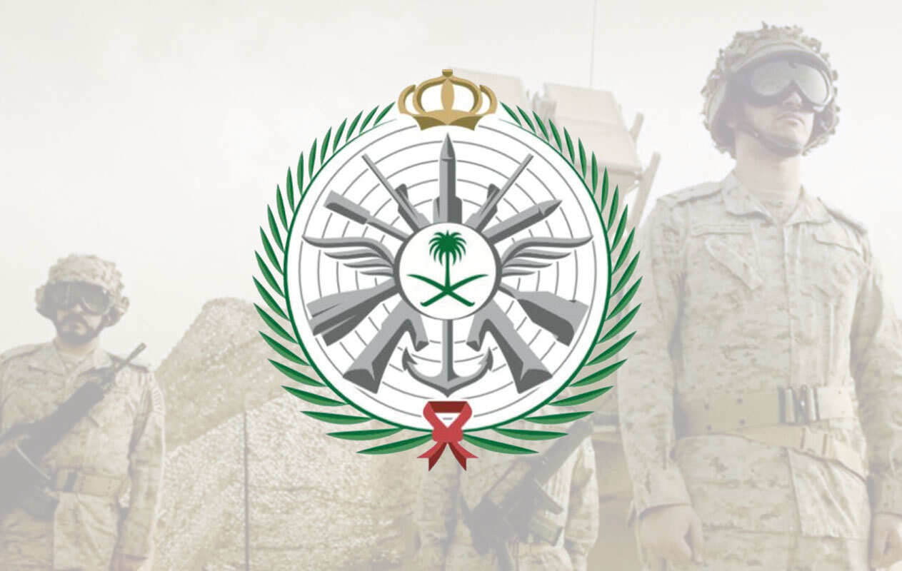 تسجيل الدخول القوات المسلحة 1442