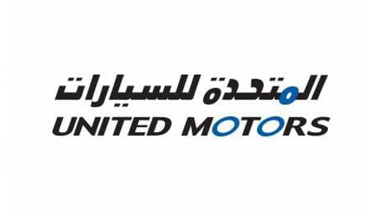 دوام المتحدة للسيارات في رمضان