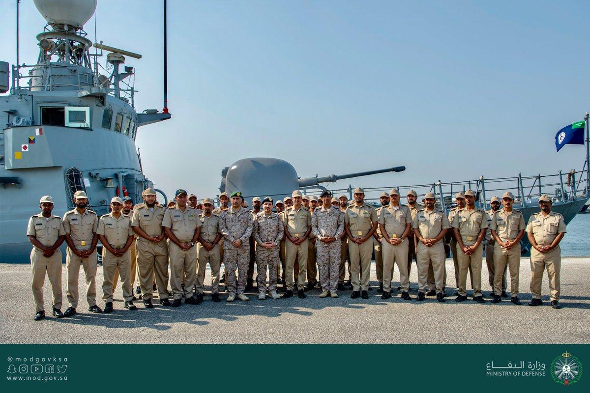 رابط تقديم القوات البحرية 1442