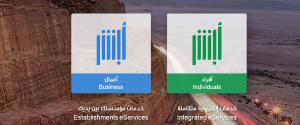 غرامة تأخير تجديد رخصة السير في السعودية