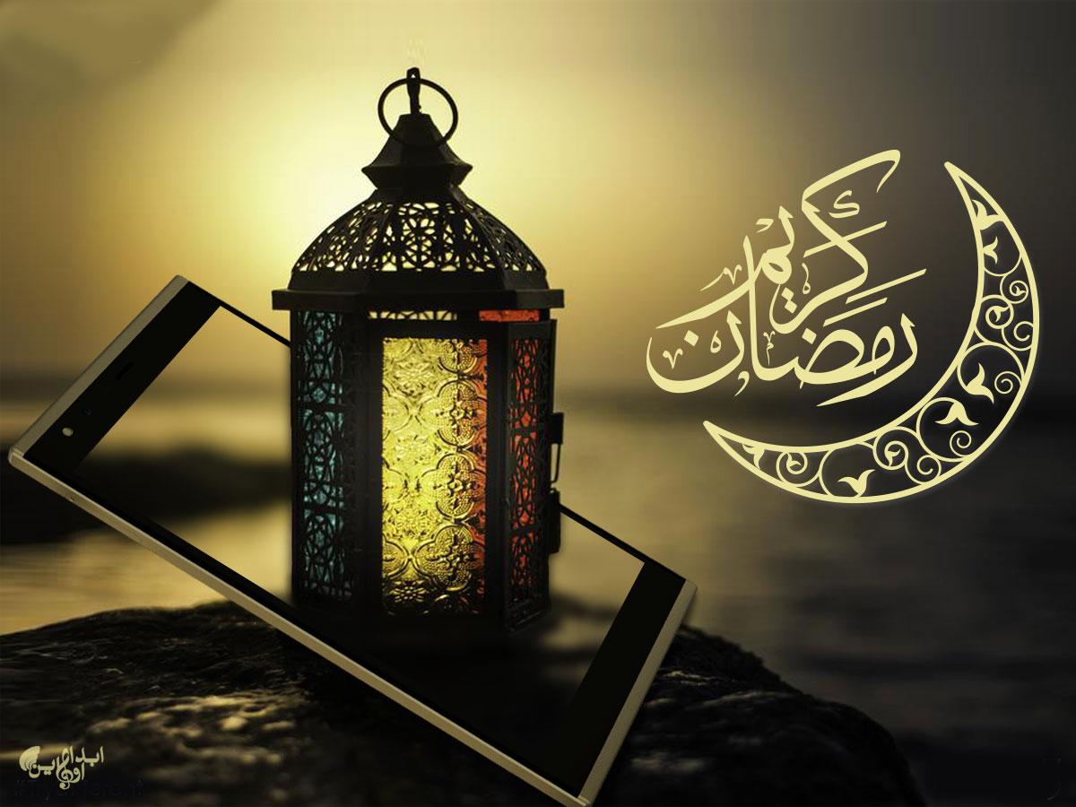 متى اول يوم رمضان 2021 في الكويت