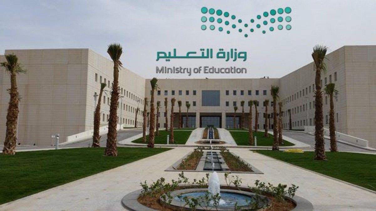 مواعيد اختبارات الفصل الدراسي الثاني 1442 في السعودية بعد التعديل