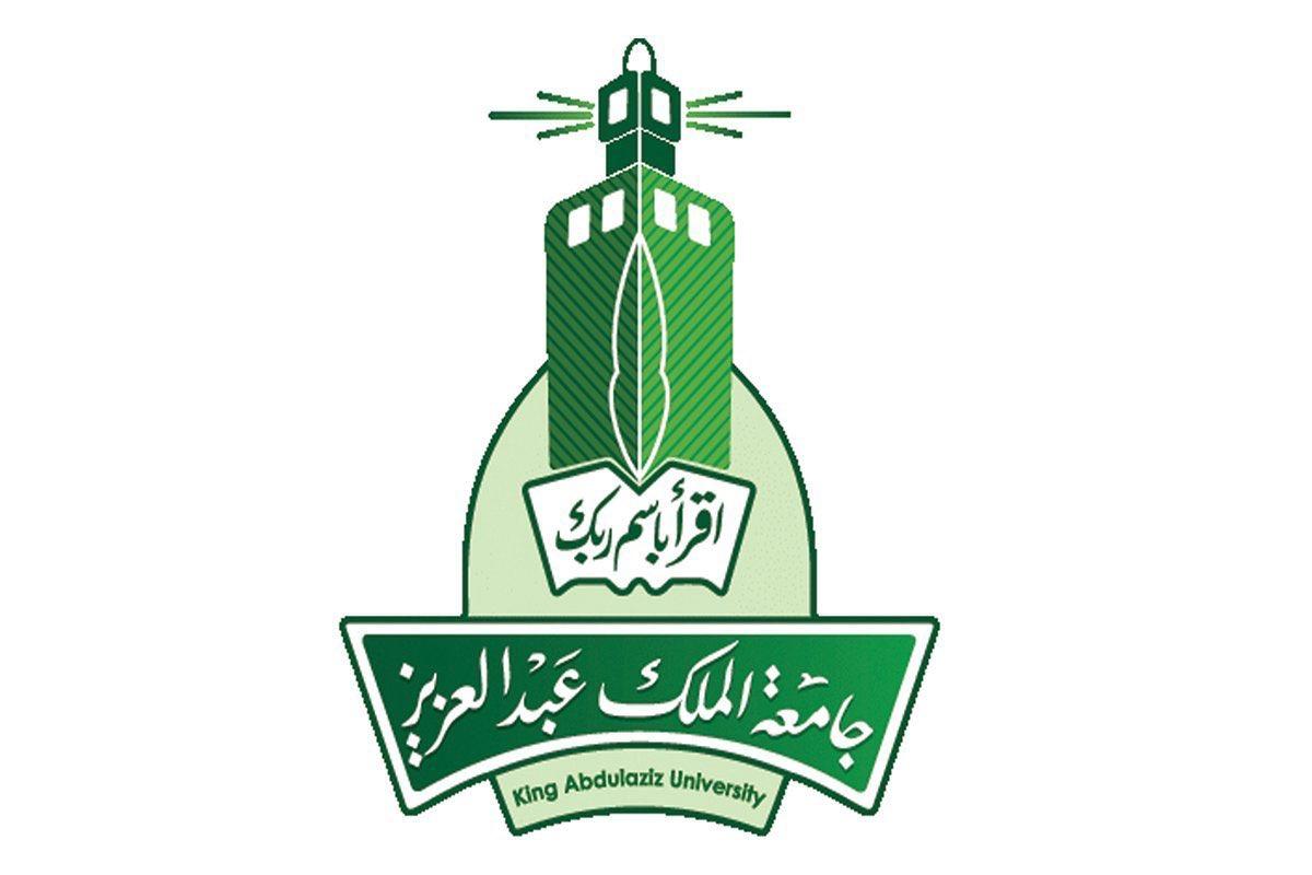 نسبة القبول في جامعة الملك عبدالعزيز 2021