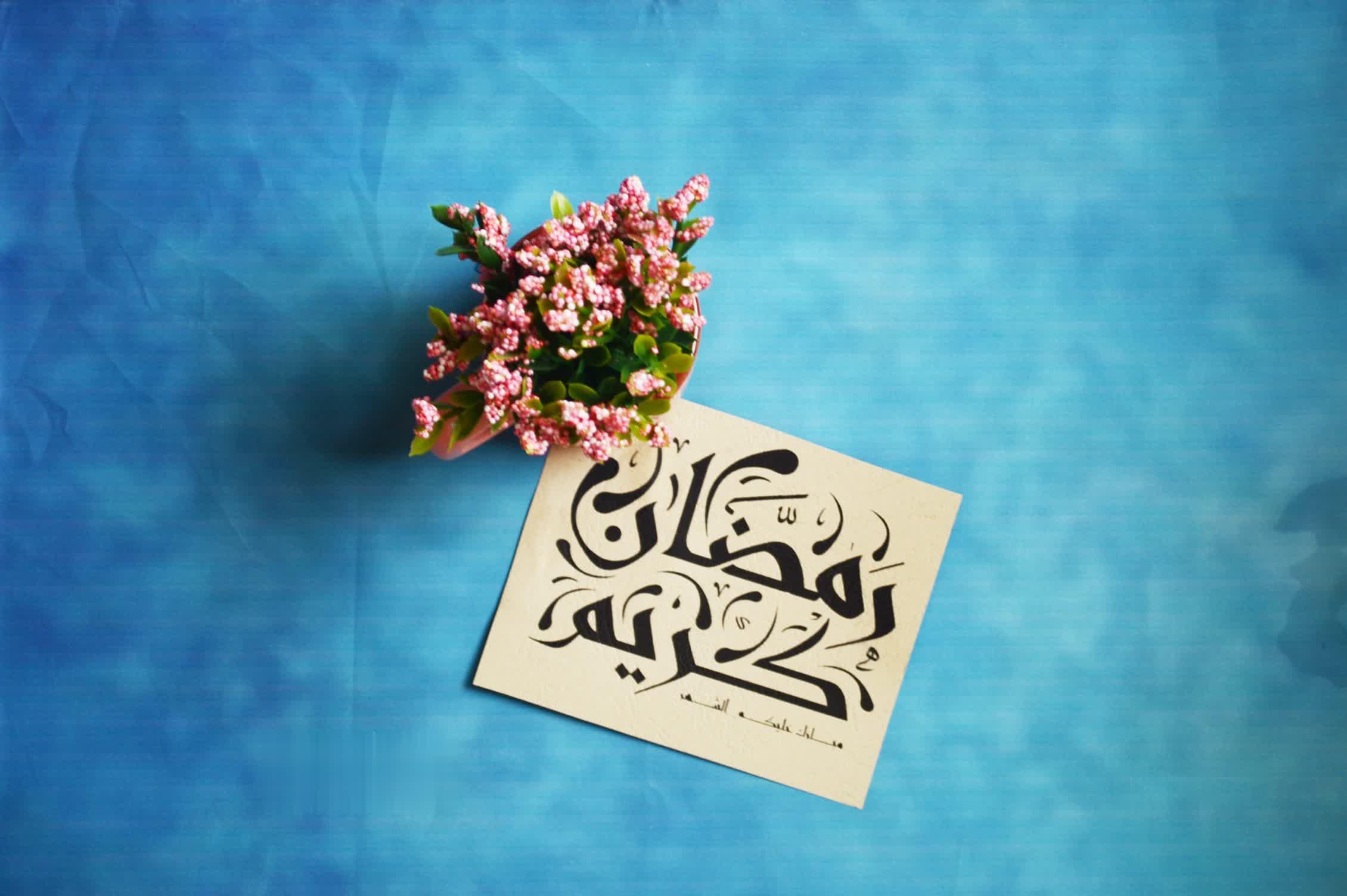 موعد رمضان 2021 قطر