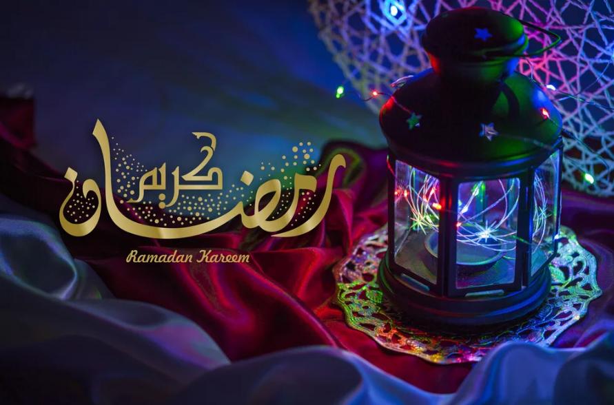 امساكيه رمضان 2021 تونس
