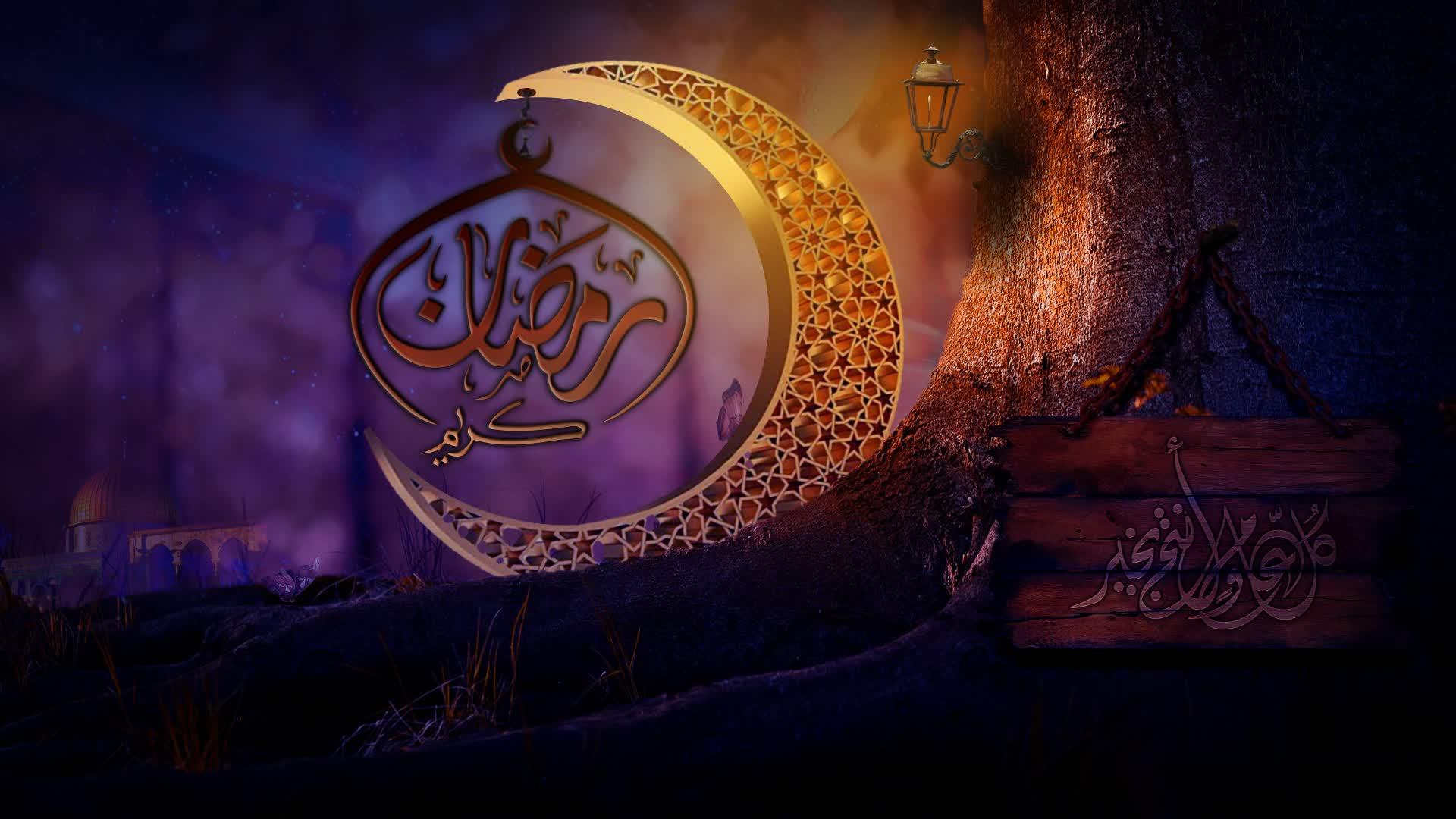 امساكيه رمضان 2021 في تركيا