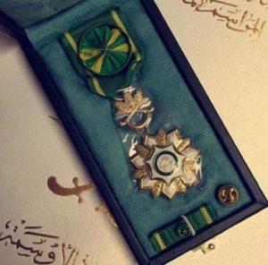 مواصفات وسام الملك عبدالعزيز من الدرجة الرابعة