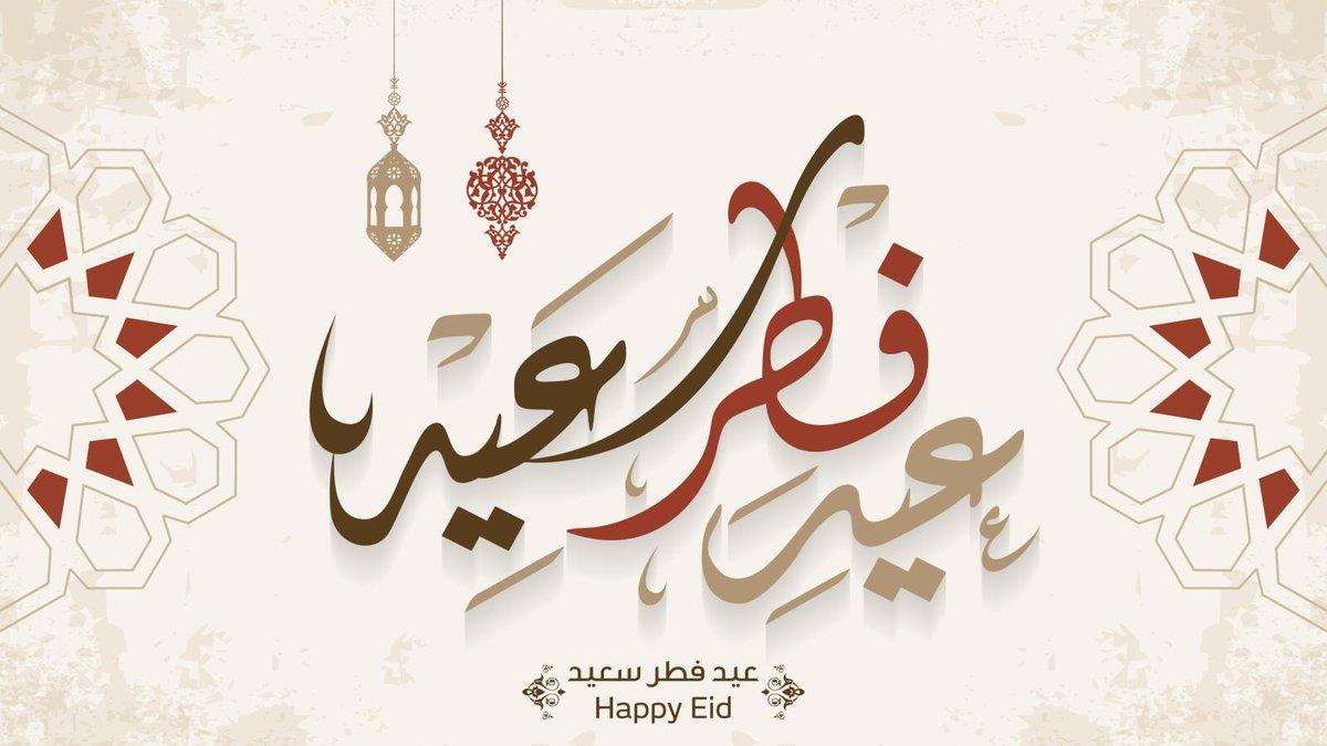 موعد إجازة عيد الفطر 1442 للقطاع الخاص بالسعودية