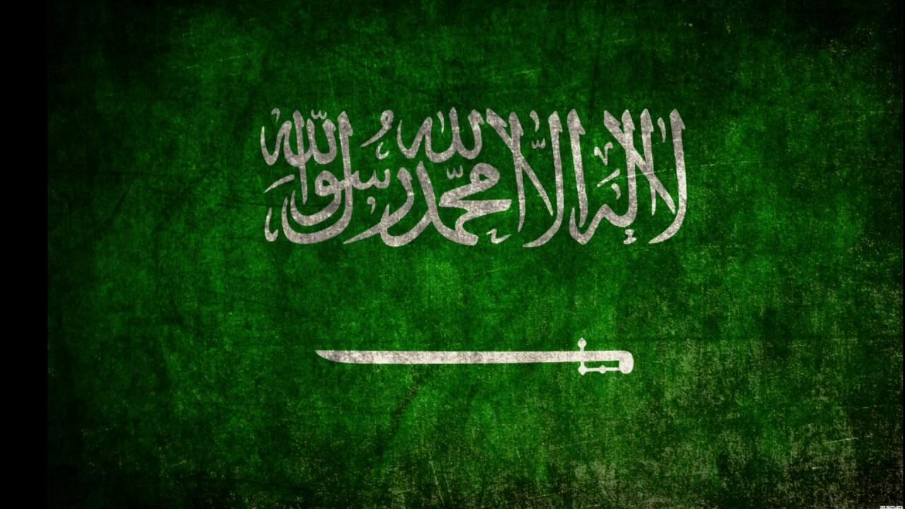 اذكر تاريخ اليوم الوطني السعودي
