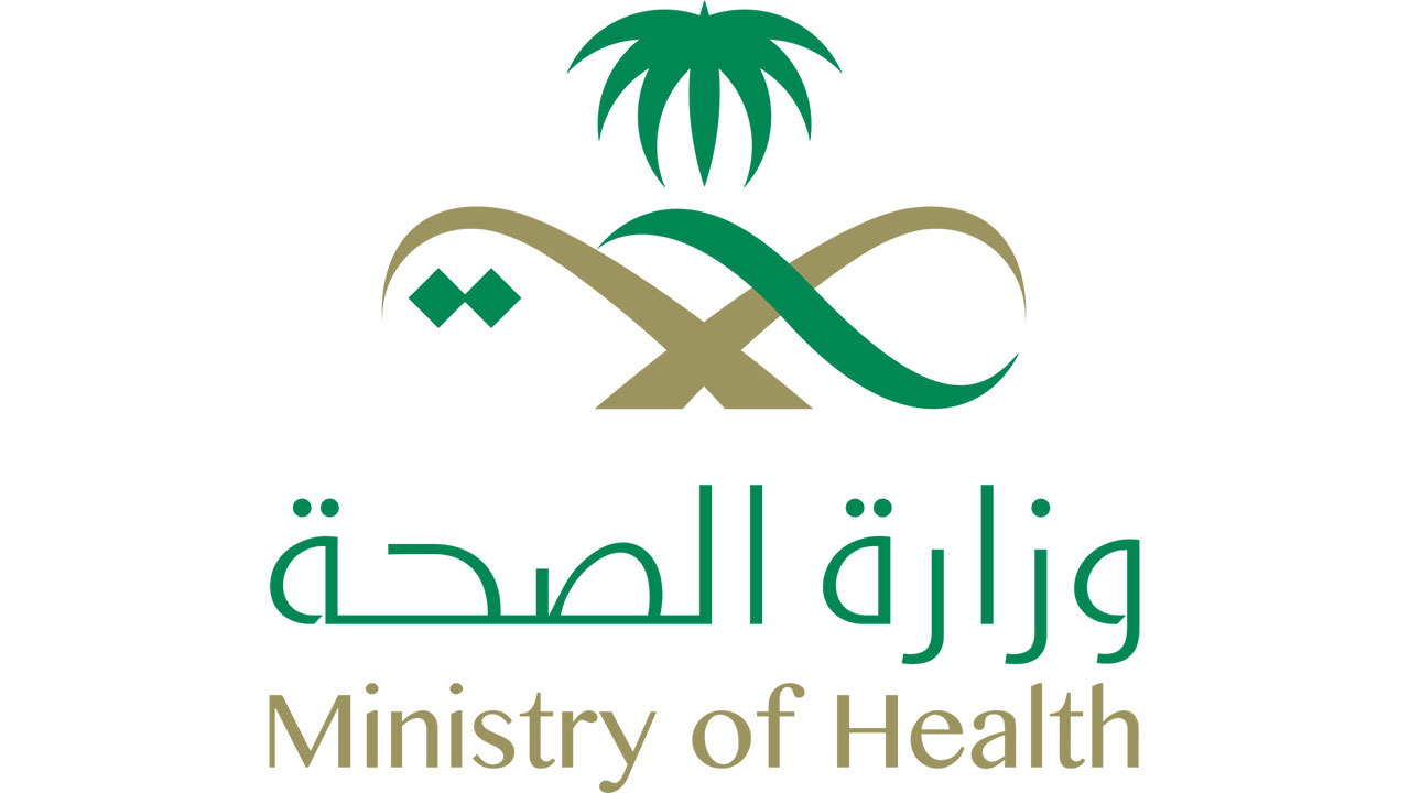 استعلام خدمات برنامج زائرون وزارة الصحة