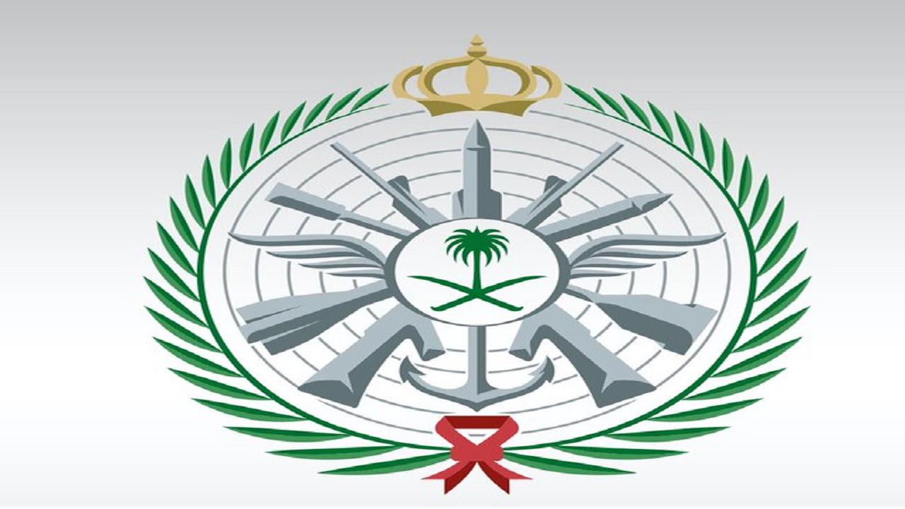 أين يوجد مقر اللجنة المركزية بوزارة الدفاع السعودية