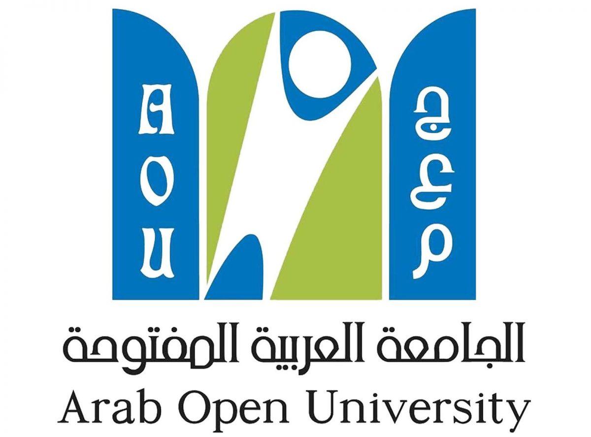 تخصصات الجامعة العربية المفتوحة الدمام 1443