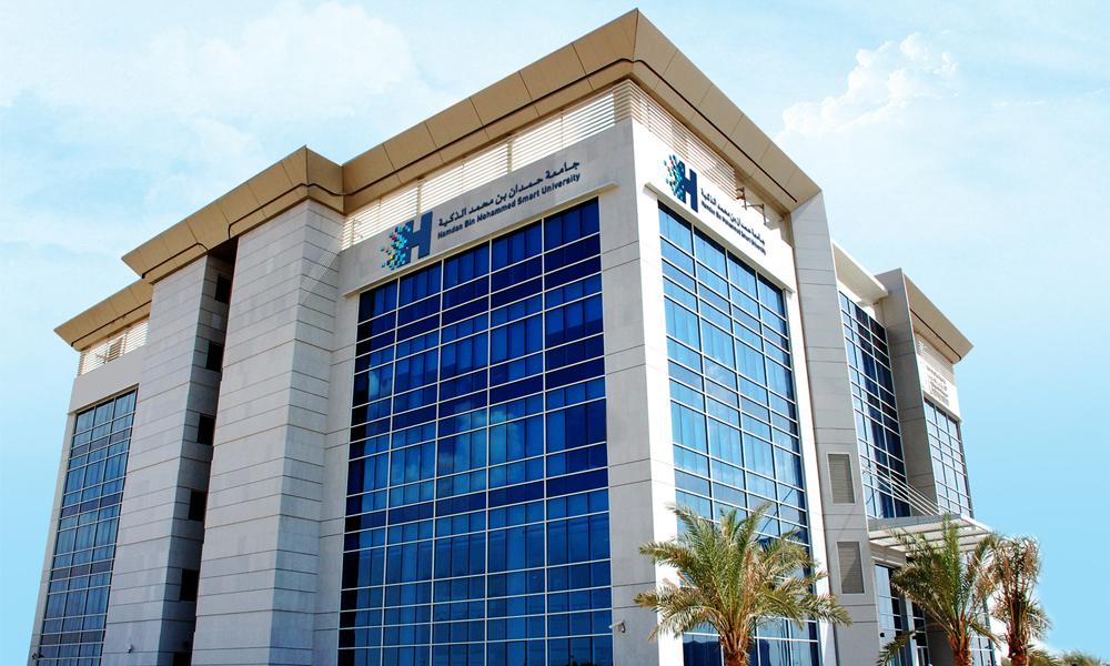 تخصصات جامعة حمدان بن محمد الذكية 2021