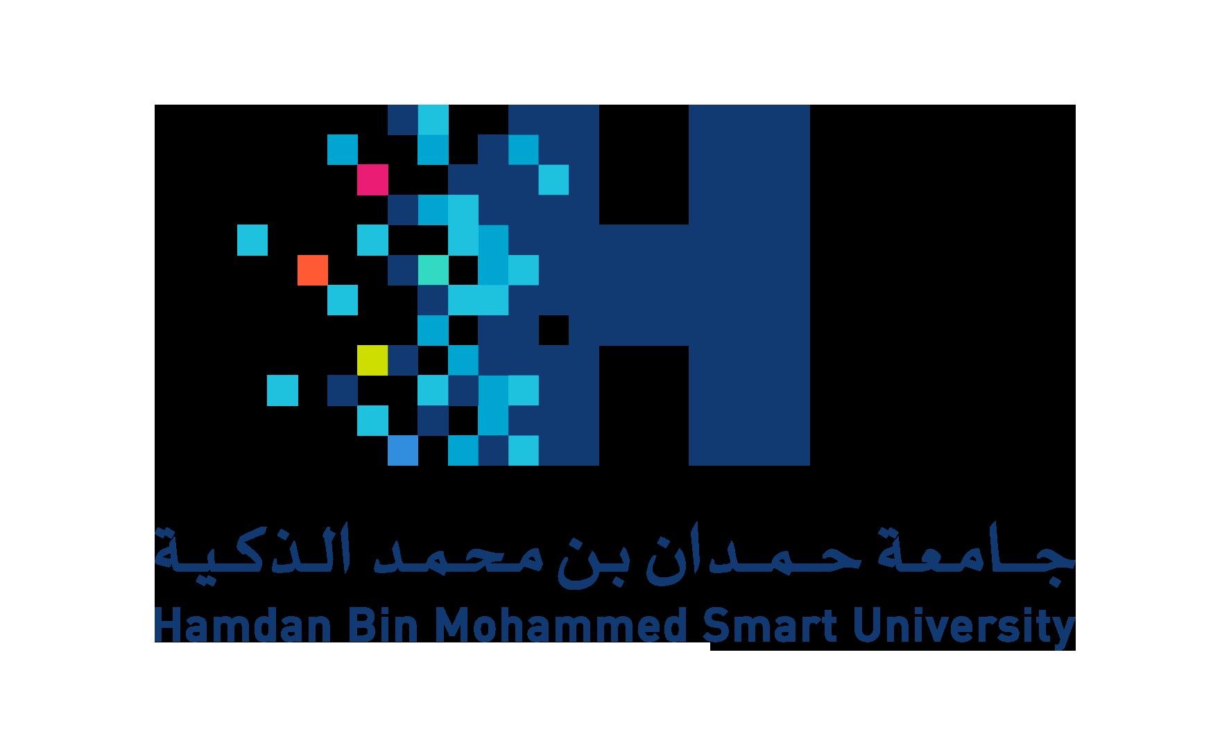 شروط القبول في جامعة حمدان بن محمد الذكية 2021