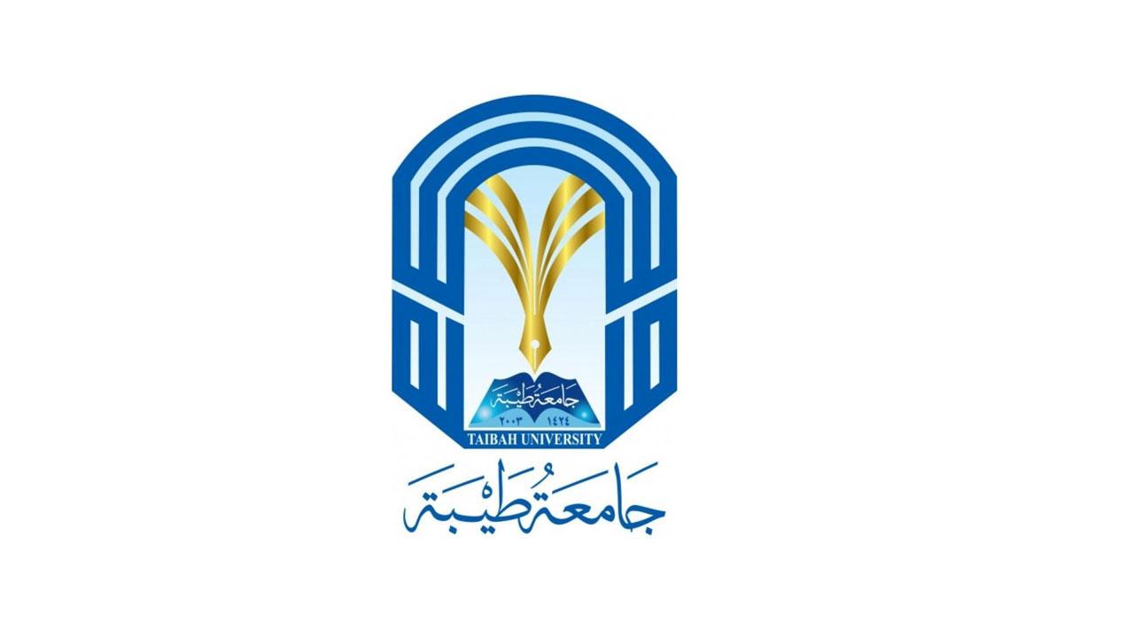 لائحة الدراسات العليا جامعة طيبة 1443