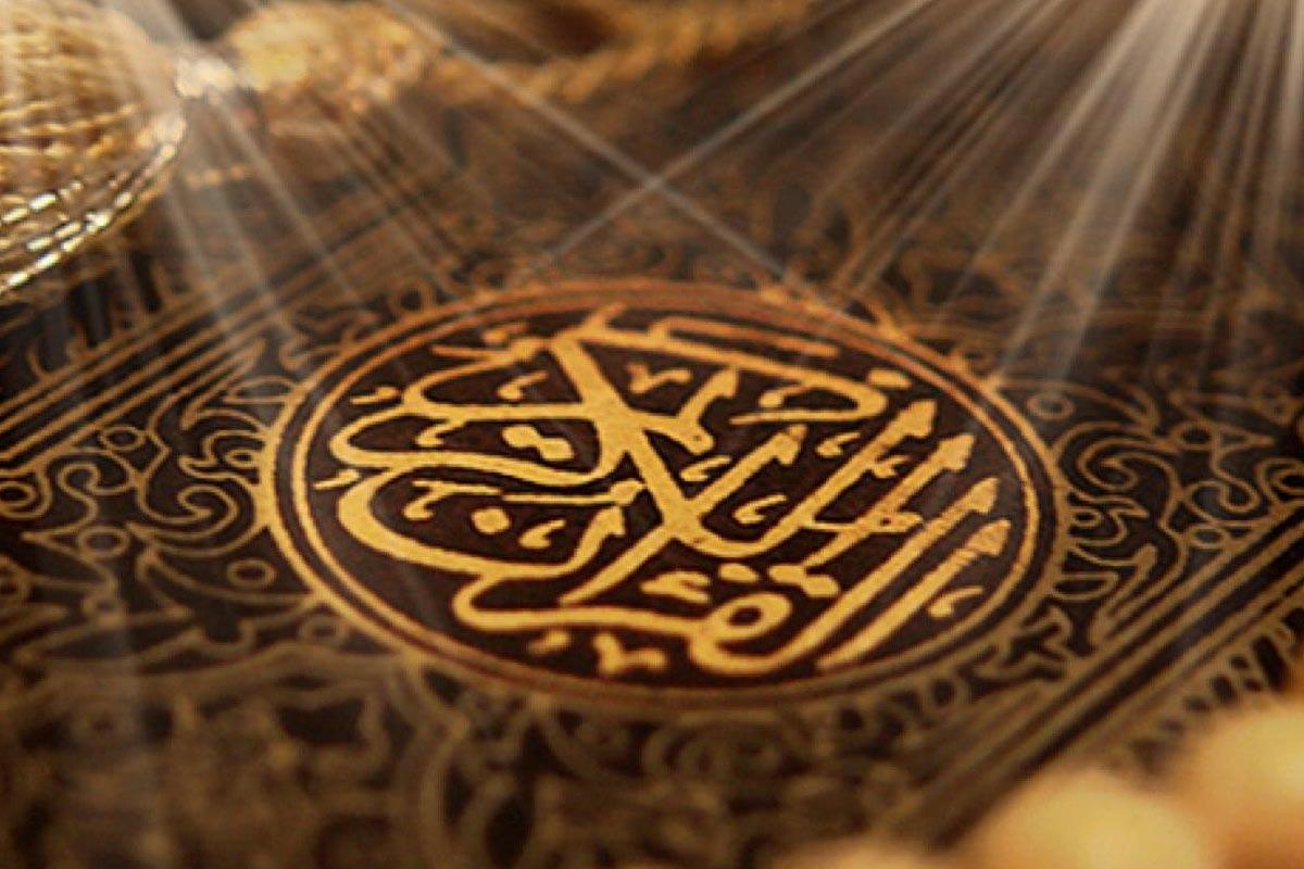 لماذا حث النبي النساء على تعلم سورة النور