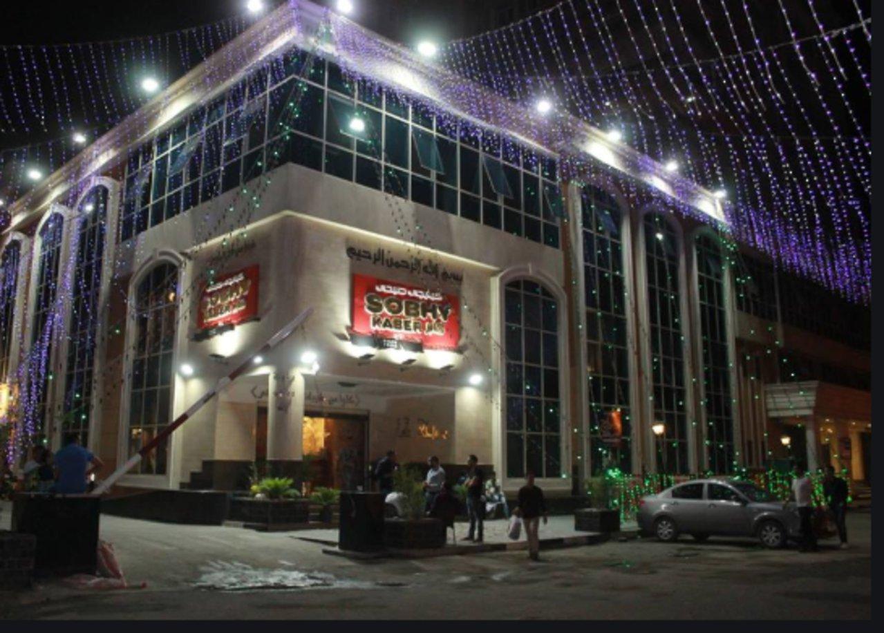 مكان مطعم صبحي كابر الرياض