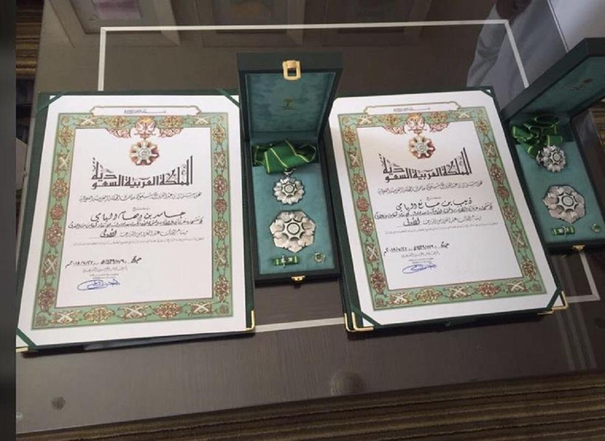 مميزات وسام الملك عبدالعزيز درجة أولى وراتبه