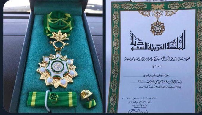 مميزات وسام الملك عبدالعزيز من الدرجة الرابعة