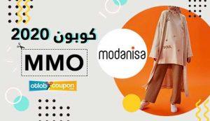 موقع مودانيسا MoNdasia