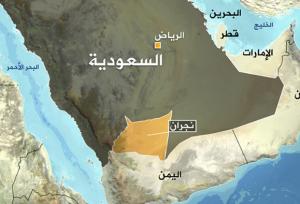 موقع نجران بالخريطه