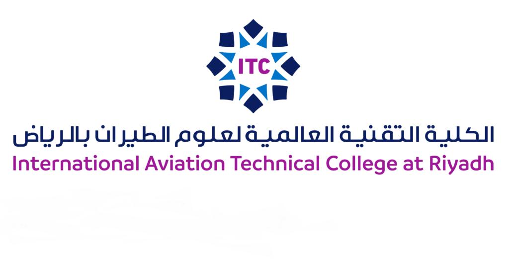 التقديم على الكلية التقنية العالمية لعلوم الطيران 1443