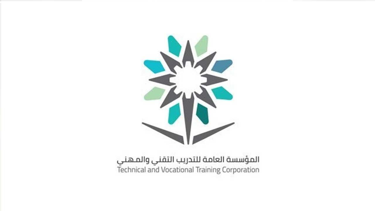 كلية الاتصالات والمعلومات بالرياض القبول والتسجيل 1443