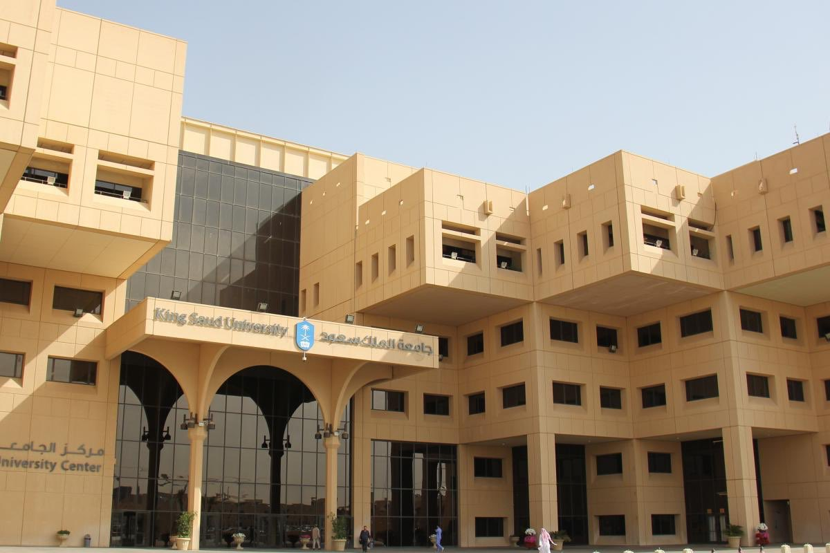 دليل جامعات الأمن السيبراني في السعودية 2021