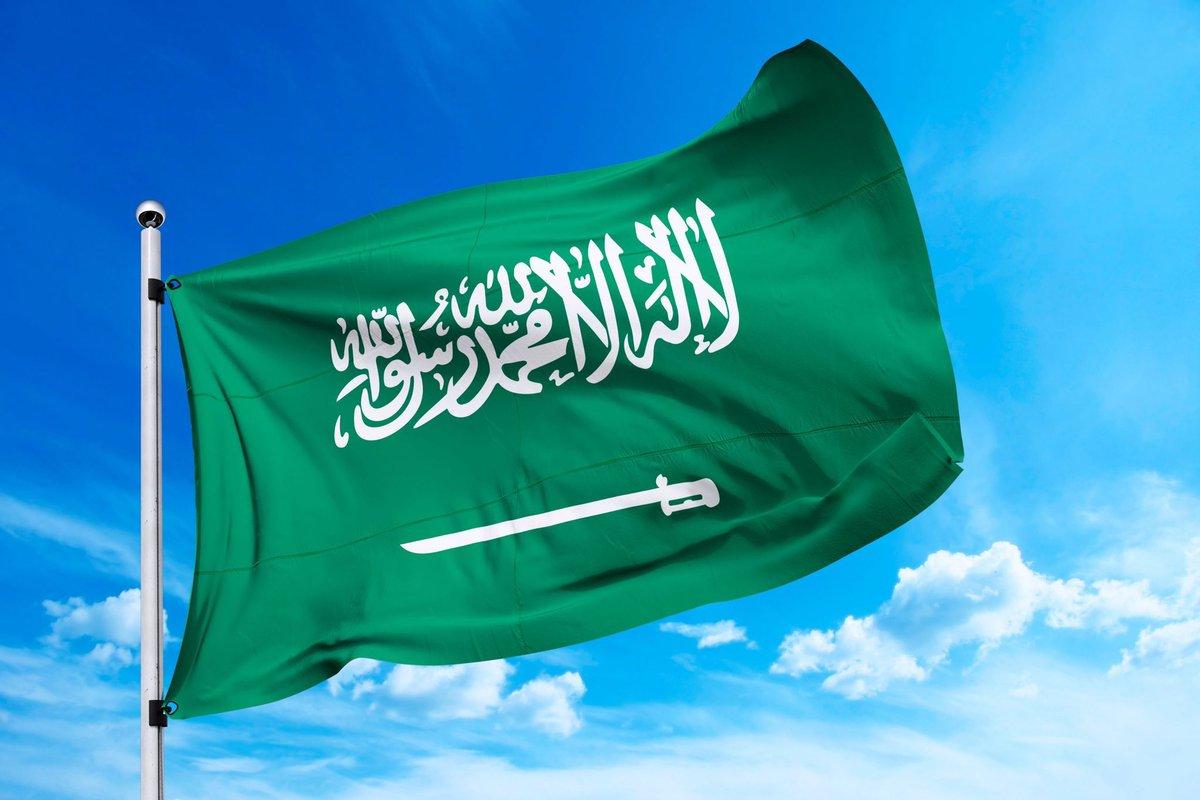 عدد موظفي الدولة السعودية مدنيين وعسكريين 1443