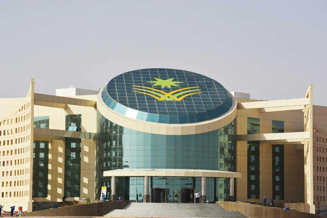 كم النسبة المطلوبة للتحصيلي لدخول جامعة نجران 1443